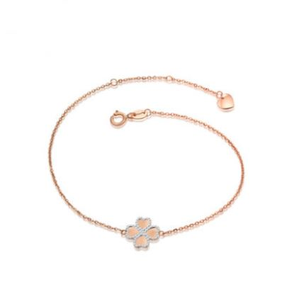 Picture of 18K Rose Gold Four Leaf Clover Bracelet
