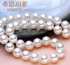 Picture of Sispol Natural Freshwater Pearl Necklace