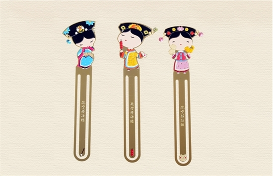 Picture of The Palace Museum Bookmark - The Princess