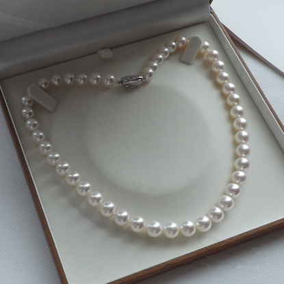 Picture of KAYS Rare Mikimoto-style 9-10mm Rainbow Bright White Freshwater Pearl Necklace